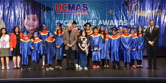 UCMAS Alberta – Receive Free registeration – Consumer Needs